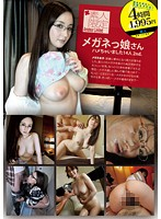 Amateur Only: I Fucked A Glasses Girl 14 Girls 2nd 下載