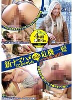 All New Bareback Crisis. We'll Really Show It To You. We Went This Far With 10 Amateur Foreign Girls (ald00812ps)