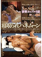 Cuckold Honeymoon ~Eight New Brides Get Even Wetter At Their Asian Spa Than They Did On Their Wedding Nights~ 下載