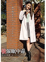 [ANX-119] The Power Of Suggestion - Girlfriend's Daily Routine - Renon Kanae