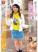 We Called Out This Modern Girl Who Will Obey Any Order For A Creampie Sex Party Yurian Download