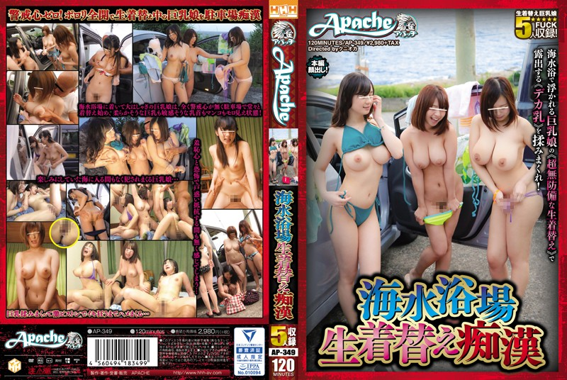 AP-349 The Molester Goes To Peep On Girls Changing At The Beach