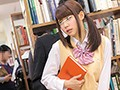 Molester Dry Humping Women With An Aphrodisiac In A Library preview-1