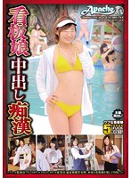 AP-478 JAV Screen Cover Image for The Creampie Molester Gets The Hot Headliner At This Hotel A Pool Lifeguard-A Resort Hotel Front Desk Clerk-A Hotel Staffer-A Hot Springs Inn Madam-The Headline Girl At A Bookstore All These Hot Ladies Are Getting Creampie Molested1 from Appachi Studio Produced in 2017