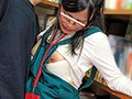Library Glasses Librarian Grinding Molester preview-12