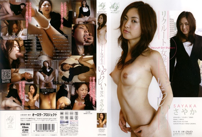 APAA-004 Job Hunting Female Student Does Some Nasty Work Sayaka