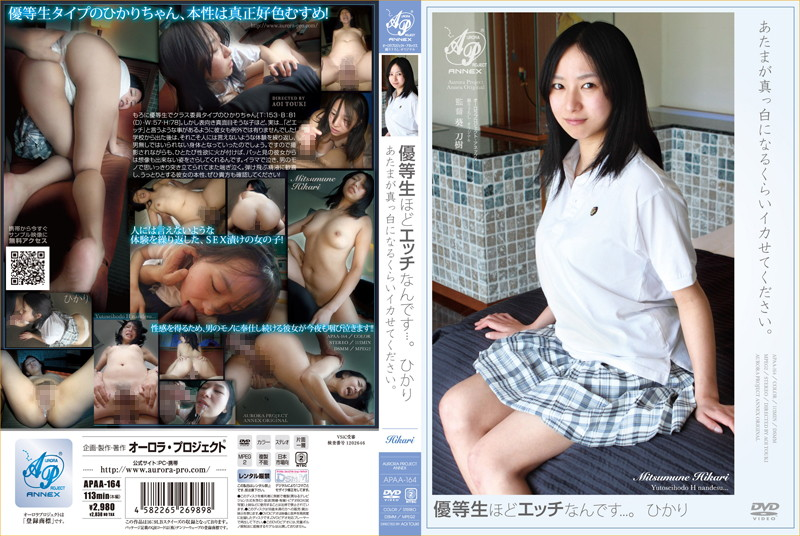 APAA-164 download or stream.