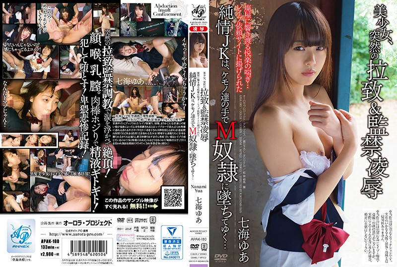 APAK-180 A Beautiful Girl Was Suddenly Abducted And Forced Into Torture & Rape Confinement Her Screams Of Pleasure Echo Through This Abandoned Building... This Pure And Innocent JK Was Exposed On This Rape Request Website, And Became A Maso Sex Slave Thanks To These Inhuman Animals... Yua Nanami