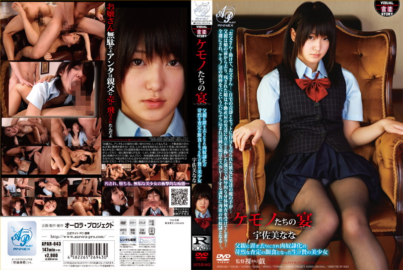 APAR-043 Beasts' Feast: Before Being Sold off Abandoned Daughter Nana Usami Has Her Body Appraised