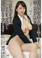 "A Forced Masochist Blossoming A Beautiful Door-To-Door Insurance Saleswoman Is Forced To Endure The Pain And Defilement Of A Cum Facial Sales Technique ""Whatever The Customer Wants, Whatever The Customer Gets. I Will Do Whatever You Say, As Many Times As You Want..."" Yuri Nikaido Download"