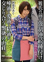 The Tragedy Of A Cuckold Fucked Mountain Girl She Was Impregnated In Front Of Her Boyfriend She Was Pumped Full Of Cum And Drool And Fucked Like An Animal In A Cabin In The Woods Miku Abeno 下載