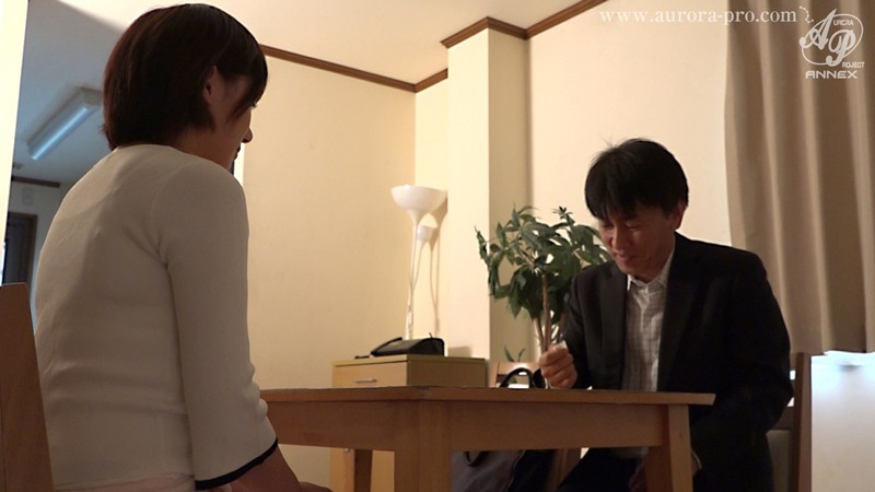 APNS-103 This Young Wife Belongs To Her Former Co-Workers Chihiro Konoha