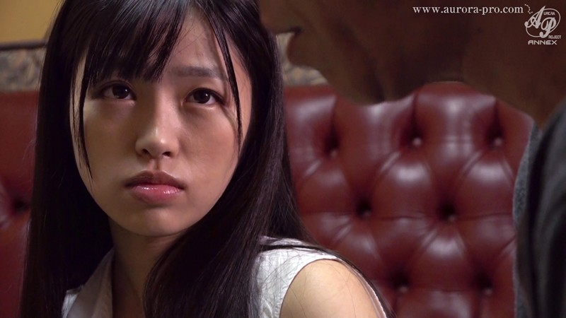 APNS-209 Studio Aurora Project ANNEX - Was Fucked So Hard By Older Men I Almost Melted... Rika Tsuba