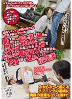 Once We Found Out This Neat And Clean Housewife's Embarrassing Secret, She Was Forced To Obediently Fuck Wherever We Wanted, Even In Public, As She Became A Lustful And Horny Bitch While Trying To Keep Her Screams Of Pleasure Quiet Ema Mizuki Emilu Yukimi Download