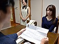 A Meat-Eating Married Woman Maid My Wife Got Fucked By An Erotic Novelist And Was Subjected To Breaking In Training To Become A Creampie Pet Ryoko Ikeuchi preview-1