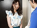 Wife Of a Friend Volunteers For Raw Fucking Creampie Shots As Revenge Against Her Husband - Nanaho Kase preview-1