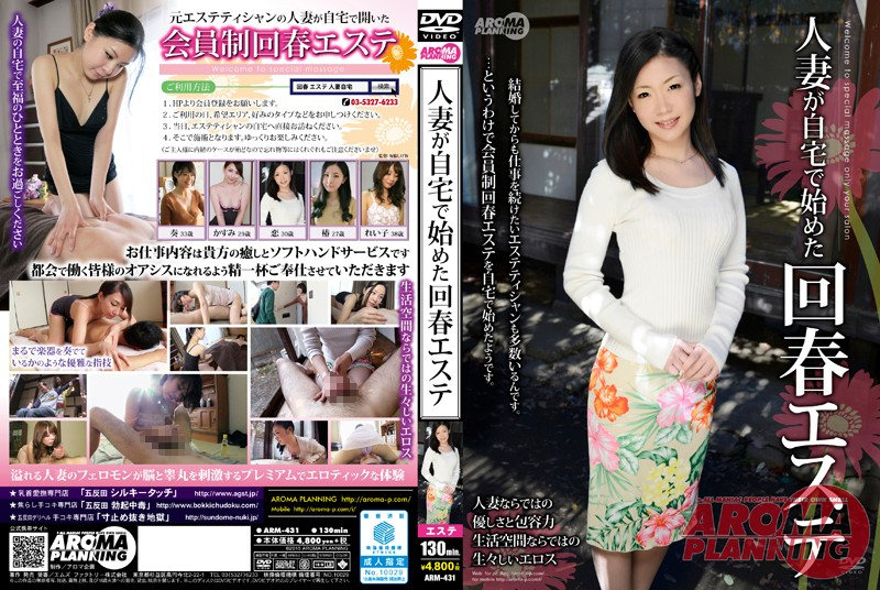 ARM-431 porn asian Rejuvenation Massage a Married Woman Started In Her Home