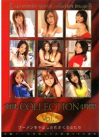 Creampies COLLECTION 4hrs vol. 5 Download