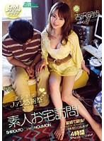 Akiho Yoshizawa Fan Thanksgiving Day: Amateur House Calls Download