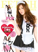 POP Maid's Service BEST 4 Hours Download