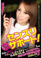 She's Talking Just To You And Giving You The Masturbation Support Of Your Dreams! She'll Guide You To Ejaculation Heaven Through Filthy Dirty Talk And Hot Gestures JERK OFF INSTRUCTION vol. 2 下載