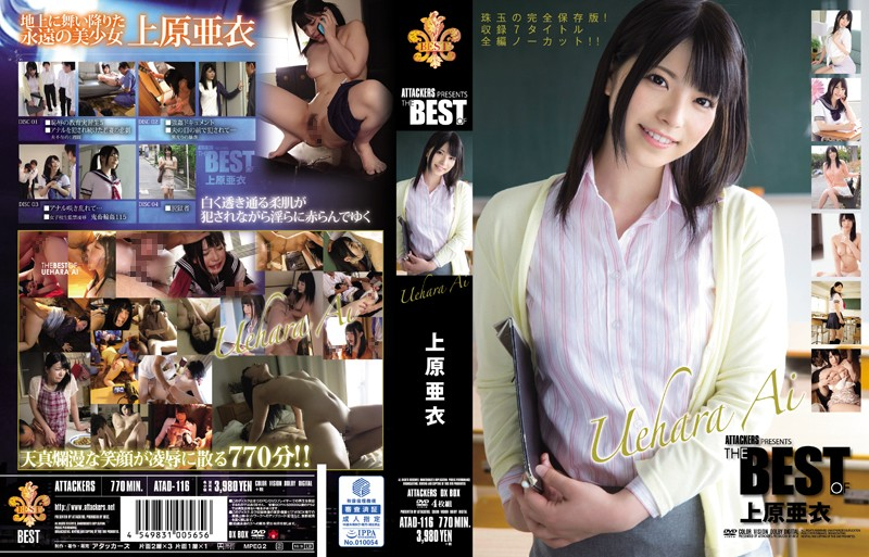 ATAD-116 stream jav ATTACKERS PRESENTS THE BEST OF Ai Uehara
