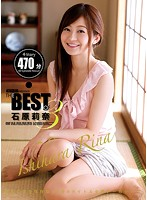 ATTACKERS PRESENTS THE BEST OF Rina Ishihara 3 Download