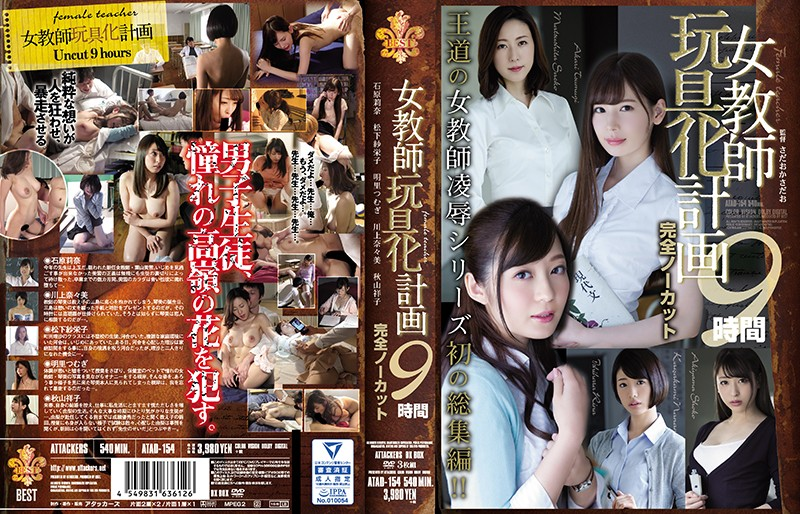 ATAD-154 Plan To Turn A Female Teacher Into A Toy: Complete No Cut 9 Hours