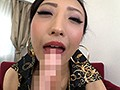 I Am The Reverse Molester Madam Hana Kano preview-1