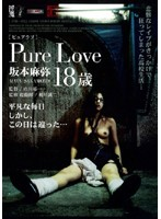 Pure Love Every Day, But That Day Was Different... Maya Sakamoto Download