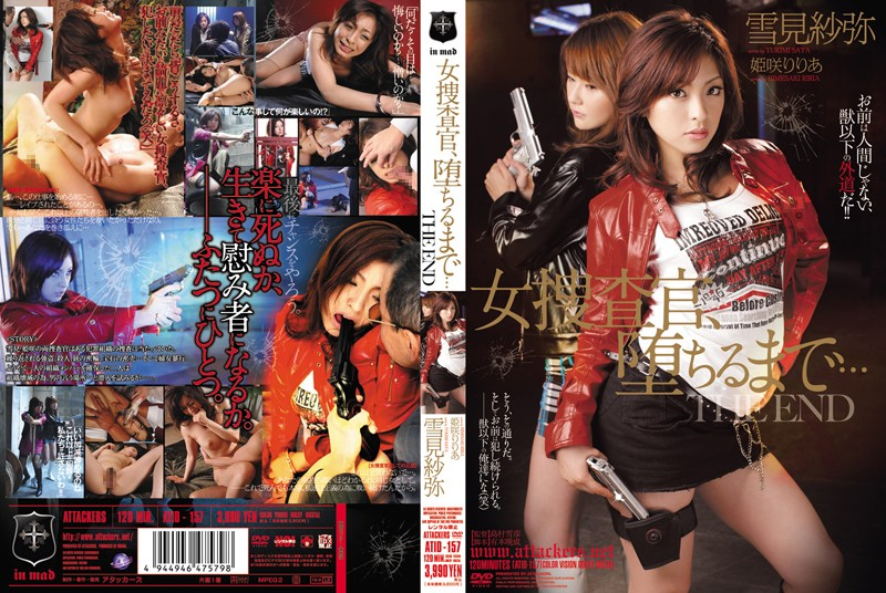 Female Detective,Until you obey... The End Saya Yukimi & Riria Himesaki