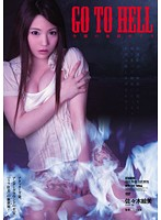 GO TO HELL Young Lady Explores Hell Emi Sasaki Download