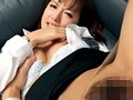 Don't Look At Me While I'm Being Violated... Kokone Mizutani preview-2