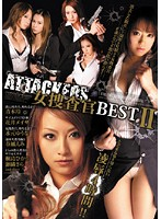 ATTACKERS Female Detective Best 2 下載