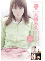 THE BEST OF Miku Ohashi Download