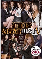 ATTACKERS Female Detective Best 5 Download