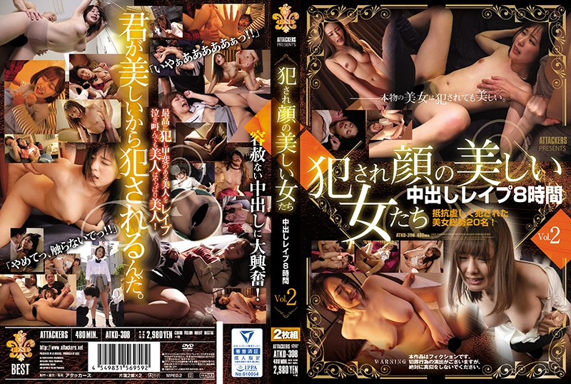 [ATKD-308] The Beautiful Faces Of Beautiful Girls Getting Fucked Creampie Sex 8 Hours vol. 2