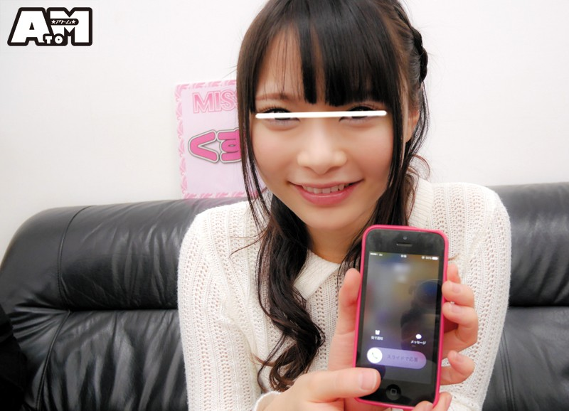 ATOM-252 Amateur Daughter Limited In Boyfriend And Waiting! Why Do Not You Get High Prize Money To Challenge The Mischief Patience Game While The Phone With Boyfriend? big image 2