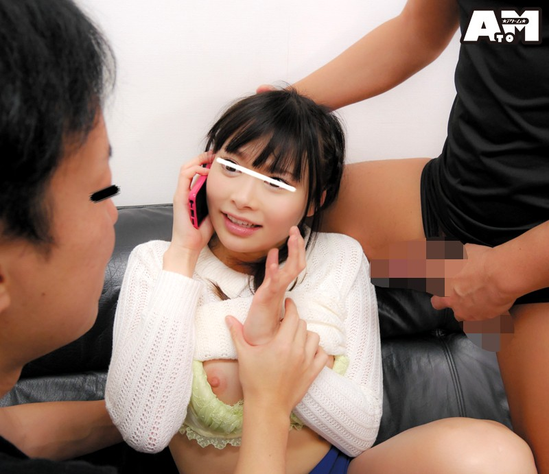 ATOM-252 Amateur Daughter Limited In Boyfriend And Waiting! Why Do Not You Get High Prize Money To Challenge The Mischief Patience Game While The Phone With Boyfriend? big image 6