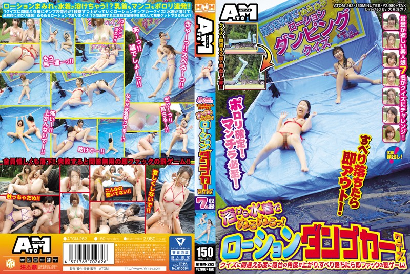 ATOM-262 Titty Flashes Confirmed! Pussy Flashes A Must! If They Slip, They're Out! See Through