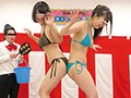 Amateurs Only!! Slick! Lotion Ass Wrestling preview-6
