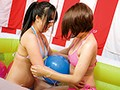 Go For It! Win Big Money! Pop Those Balloons With Your Friends! Lotion Lathered Slick And Slippery Fun At The pool! A Balloon Popping Contest! preview-1