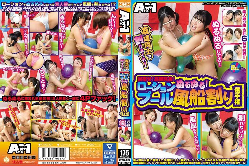 ATOM-327 free jav Go For It! Win Big Money! Pop Those Balloons With Your Friends! Lotion Lathered Slick And Slippery