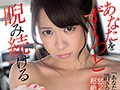 (atvr00018)[ATVR-018] [VR] She'll Be Staring At You The Entire Time A Staring Sex VR Video Hikari Ninomiya Download 1
