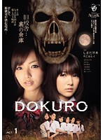 DO KURO ACT. 1 Download