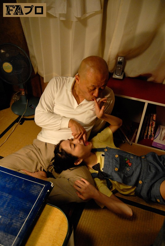 AVOP-155 Blind Love. I'd Be So Lonely Without My Dad. Ayane Suzukawa