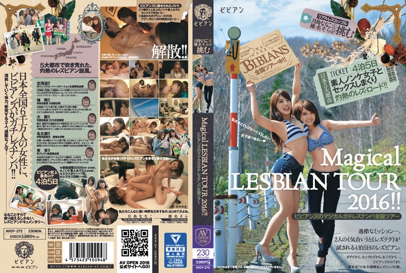 [AVOP-272]bibian s' Magical Real Lesbian Pick Ups National Tour 2016!! The Real Lesbian Couple, Nanako Tsukishima And Sora Shiina Take Up The Challenge. 4 Nights And 5 Days In 5 Japanese Cities, Fucking Straight, Amateur Girls. The Red Hot Lesbian Road!!
