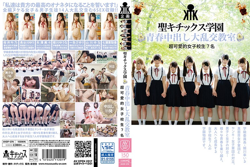 AVOP-374 St Kitchicks School Youth Creampie Orgy Classroom 7 Super-cute Schoolgirls