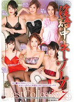 Dirty Talk & Ejaculation Service Best Collection 7 Download