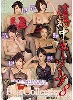 Dirty Talk & Ejaculation Service Best Collection 8 Download